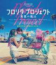【送料無料】フロリダ・プロジェクト 真夏の魔法 デラックス版(ブルーレイ)【B2018/10/3発売】