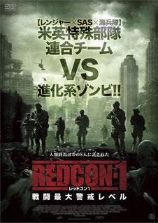 【メール便送料無料】REDCON-1 レッドコン1 戦闘最大警戒レベル[DVD]【D2018/12/5発売】