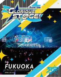 THE IDOLM@STER SideM 3rdLIVE TOUR〜GLORIOUS ST@GE!〜 Side FUKUOKA(ブルーレイ)
