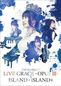 水樹奈々/NANAMIZUKILIVEGRACE-OPUSIII-×ISLAND×ISLAND+〈7枚組〉[DVD][7枚組]