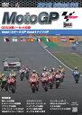 【国内盤DVD】2019 MotoGPTM 公式DVD 前半戦セット[DVD][9枚組]【D2019/8/10発売】