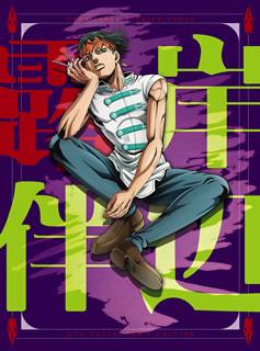 アニメ, その他  OVA 2B2020325