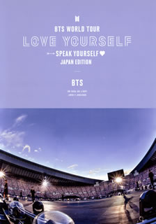 洋楽, その他 BTS BTS WORLD TOURLOVE YOURSELF:SPEAK YOURSELF-JAPAN EDITION22BM2020415