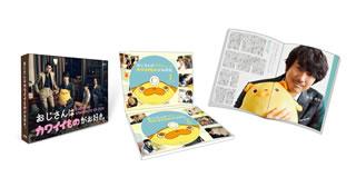邦画, その他  Blu-ray BOX2B2021210