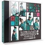 【国内盤CD】ミュージカル「忍たま乱太郎」第6弾〜凶悪なる幻影!〜【J2015/6/26発売】