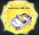【メール便送料無料】Beastie Boys / Hello Nasty (輸入盤CD) (ビースティ・ボーイズ)