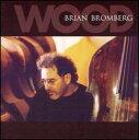 B_bbroomwood