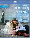 【メール便送料無料】Mozart/Quest/Damrau/Strehl/Ernst / Die Entfuehrung Aus Dem Serail【2012/2/24】(輸入盤ブルーレイ)(後宮からの逃走)