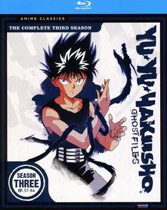 【送料無料】YU YU HAKUSHO: SEASON THREE - CLASSIC (3枚組)(アニメ輸入盤ブルーレイ)(幽遊白書)