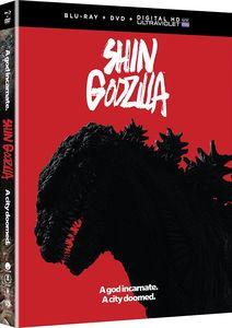 【輸入盤ブルーレイ】【ネコポス送料無料】SHIN GODZILLA - MOVIE (2PC) (W/DVD) (アニメ)【B2017/8/1発売】