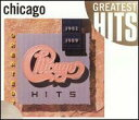 【輸入盤CD】Chicago / Greatest Hits 1982-1989 (シカゴ)