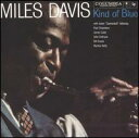 CD『Miles Davis / Kind of Blue』
