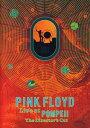 【輸入盤DVD】【ネコポス送料無料】PINK FLOYD / LIVE AT POMPEII(ピンク・フロイド)
