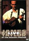 【輸入盤DVD】【ネコポス送料無料】JAMES TAYLOR / JAMES TAYLOR: LIVE AT THE BEACON THEATRE [1998](ジェームス・テイラー)
