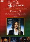 【メール便送料無料】KENNY G / GREATEST HOLIDAY (輸入盤DVD) (ケニーG)