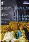 【メール便送料無料】【1】ROSSINI/ORCH INTERNAZIONALE D'ITALIA/ALEIDA / AURELIANO IN PALMIRA (輸入盤DVD)
