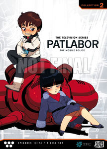 アニメ, その他 DVDPATLABOR TV: COLLECTION 2 (2PC) ()