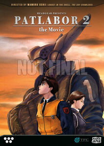 アニメ, その他 DVDPATLABOR 2: THE MOVIE ()