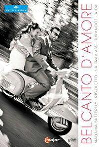 【送料無料】VERDI/PUCCINI/BELCANTOAMOREITALIANOPERAS(5PC)(輸入盤DVD)