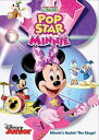 【メール便送料無料】MICKEY MOUSE CLUBHOUSE: POP STAR MINNIE (アニメ輸入盤DVD)