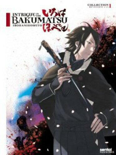 【輸入盤DVD】INTRIGUE IN THE BAKUMATSU: IROHANIHOHETO 1 (3PC) (アニメ)画像