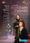 【メール便送料無料】【0】ROSSINI / SPYRES / ORCHESTRA SINFONICA G. ROSSINI / AURELIANO IN PALMIRA (輸入盤DVD)