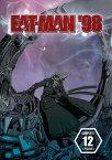 【メール便送料無料】EATMAN 98: COMPLETE SERIES (アニメ輸入盤DVD)(2017/1/31)