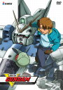 【送料無料】MOBILE SUIT V GUNDAM: COLLECTION 1 (5PC)(アニメ輸入盤DVD)(2016/10/4)
