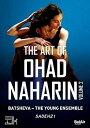 【輸入盤DVD】VA / ART OF OHAD NAHARIN 2
