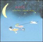 【メール便送料無料】Eels / Electro-Shock Blues (輸入盤CD) (イールズ)