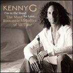 【メール便送料無料】Kenny G / I'm in the Mood for Love: The Most Romantic Melodies of All Time (輸入盤CD) (ケニーG)