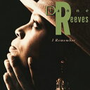 Dianne Reeves / I Remember【輸入盤LPレコード】(ダイアン・リーウ゛ス)