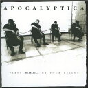 Apocalyptica / Plays Metallica By Four Cellos (リマスター盤)【輸入盤LPレコード】【LP2016/7/22発売】(アポカリプティカ)