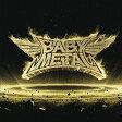 Babymetal / Metal Resistance【輸入盤LPレコード】(ベビーメタル)