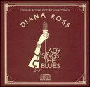 【輸入盤CD】【ネコポス100円】Diana Ross (Soundtrack) / The Lady Sings The Blues (ダイアナ・ロス)