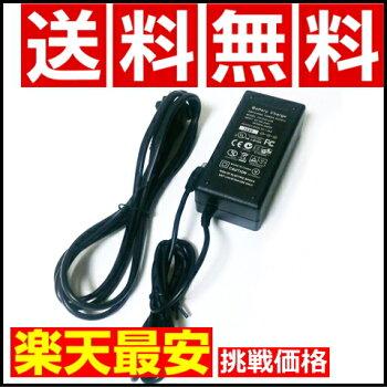 iiRobotルンバ用PSE対応充電アダプター充電器【送料無料】【高品質】アイロボットルンバ527ルンバ530ルンバ537ルンバ550ルンバ560ルンバ577ルンバ620ルンバ630ルンバ650ルンバ760ルンバ770ルンバ780ルンバ870ルンバ880【RCP】