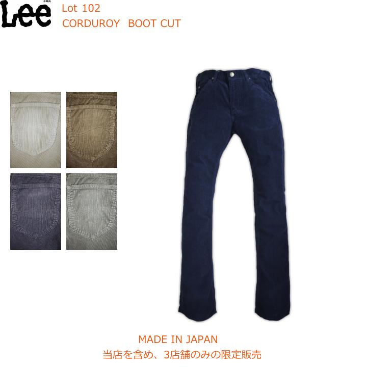 Lee 102 BOOTCUT CORDUROY MADE IN JAPAN リー コーデュロイ ブーツカット 日本製 店舗限定 01020 4COLOR