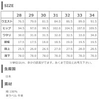 Lee203/TAPEREDMODEL/MADEINJAPAN/AMERICANRIDERS/LM5203-400/中色ブルー/MDUSED