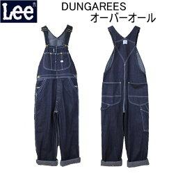 Lee リー DUNGAREES オーバーオール サロペット メンズ レディース 人気商品 定番 LM7254-1100 インディゴブルー(WA19) 日本製