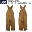 Lee リー DUNGAREES オーバーオール サロペット メンズ レディース 人気商品 定番 ベストセラーブラウンダック LM7254-168 ブラウン(DC970)・・・