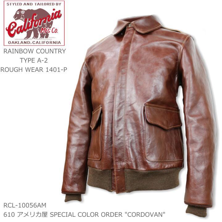 メンズファッション, コート・ジャケット RAINBOW COUNTRY TYPE A-2 ROUGH WEAR CLOTHING 1401-P GENERAL GARDEN RCL-10056AM