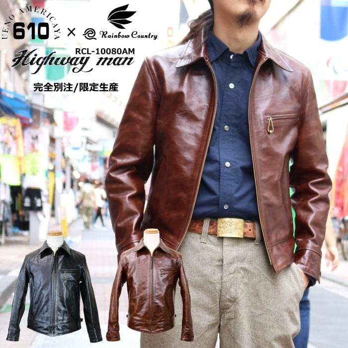 メンズファッション, コート・ジャケット  RAINBOW COUNTRY RCL-10080AM HIGHWAYMAN 30s Style Riders