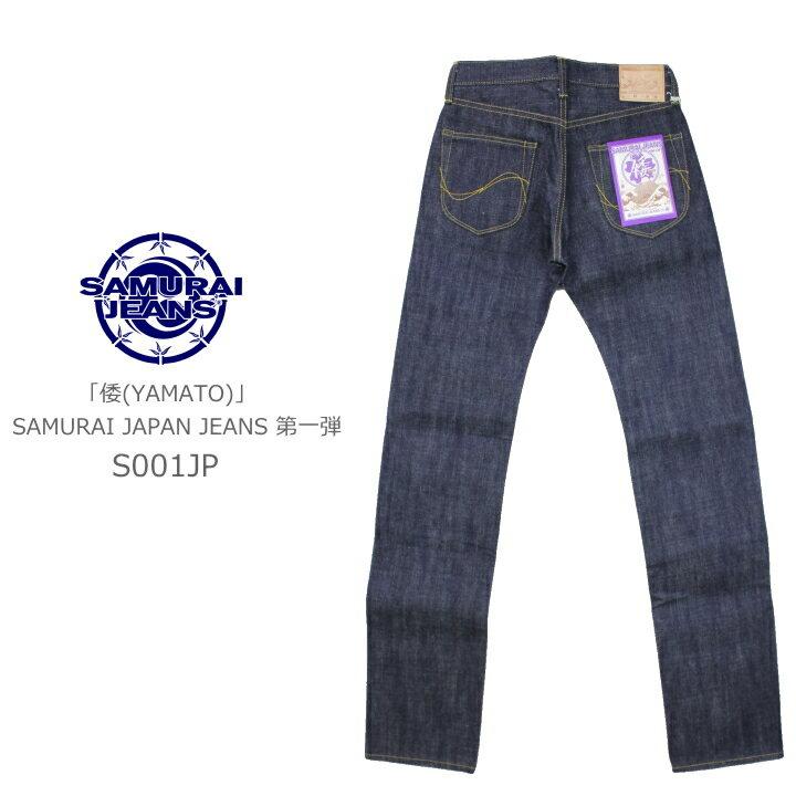 メンズファッション, ズボン・パンツ SAMURAI JEANS YAMATO S001JP