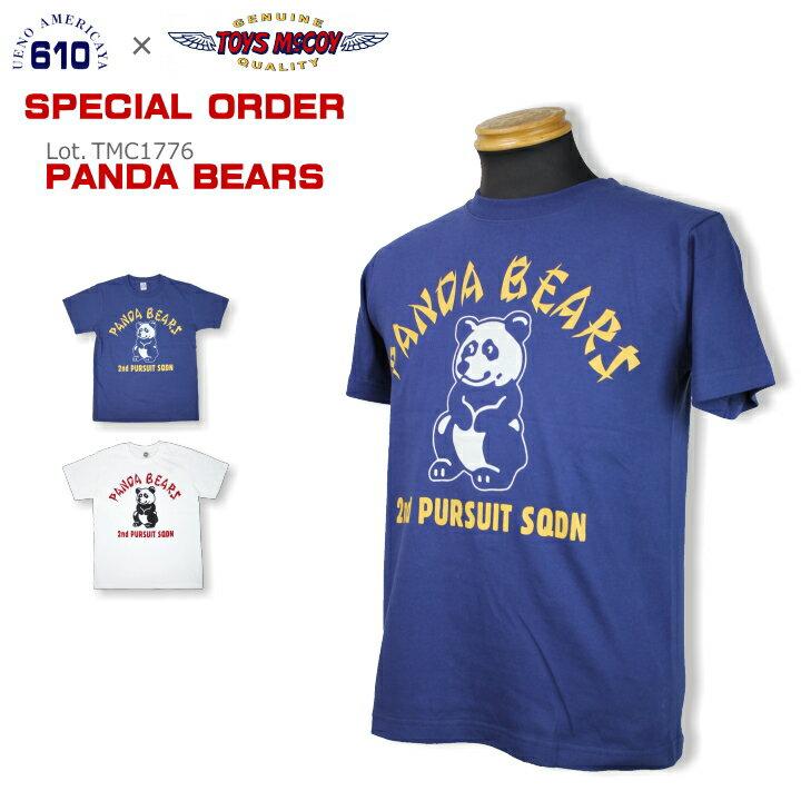 TOYS McCOY PRODUCT PANDA BEARS パンダ ベアーズ フライングタイガース TMC1776 Tシャツ 半袖 メンズ トイズマッコイ アメリカ屋 別注