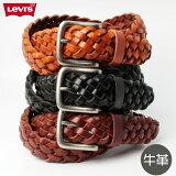 LEVI'S リーバイス ベルト メンズ 本革 牛革 編み込み メッシュ レザーベルト カジュアル アメカジ 全3色 15116607