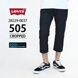 40%OFF 送料無料 メンズ パンツ クロップド Levi's リーバイス COOLMAX 505 レギュラーフィット クロップドパンツ 7分丈 涼しい 涼しい素材 夏に快適 クール素材 28229-0037 ブラック