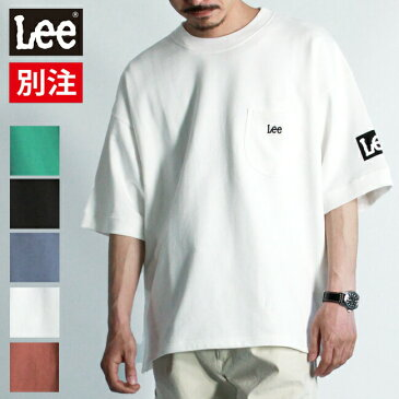 40%OFF Lee リー Tシャツ 半袖 メンズ レディース ユニセックス スウェット素材 ポケット付き GLT082-1 ジーンズショップアメリカ屋 別注品番