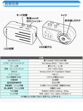 【アウトレット品】AME-131赤外線LED付MINIビデオカメラ・防犯・セキュリティーカメラ「講演/会議/商談の重要なやり取りを録画」