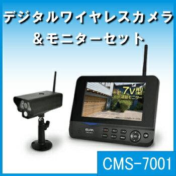 ELPA ワイヤレス防犯カメラ&モニターセット ・CMS-7001・[its]:オリジナル工房アメックスアルファ