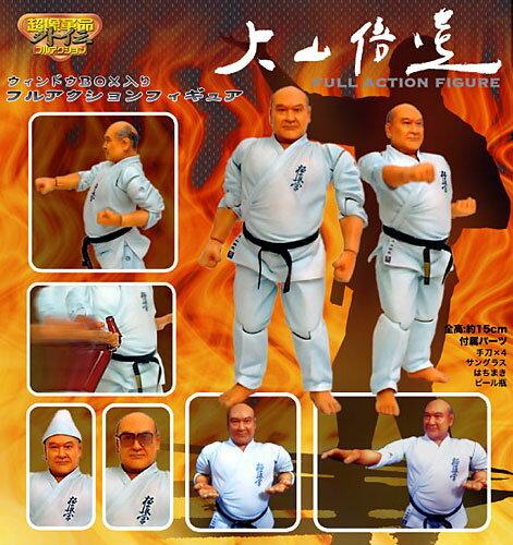 Chozo Kakumei Gaiden - Masutatsu Oyama Full Action Figure(Released)(超像革命外伝 大山倍達 フルアクションフィギュア)